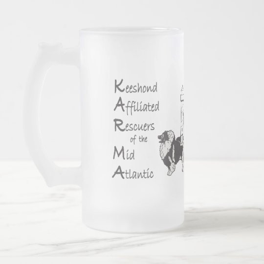 Frosted glass beer mug