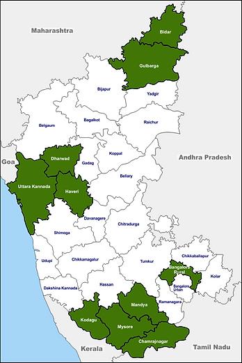 Karnataka Districts.png