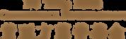 NTFCF logo_v2.png