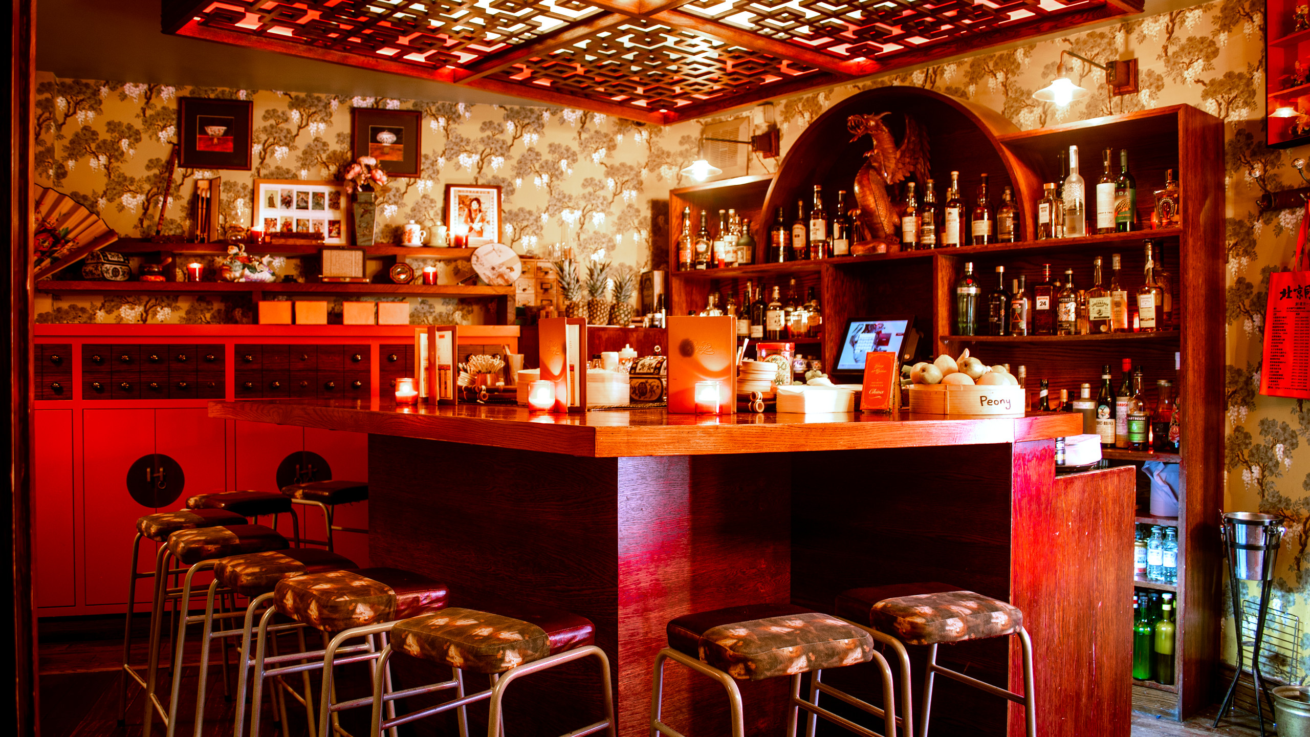 The beautiful bar
