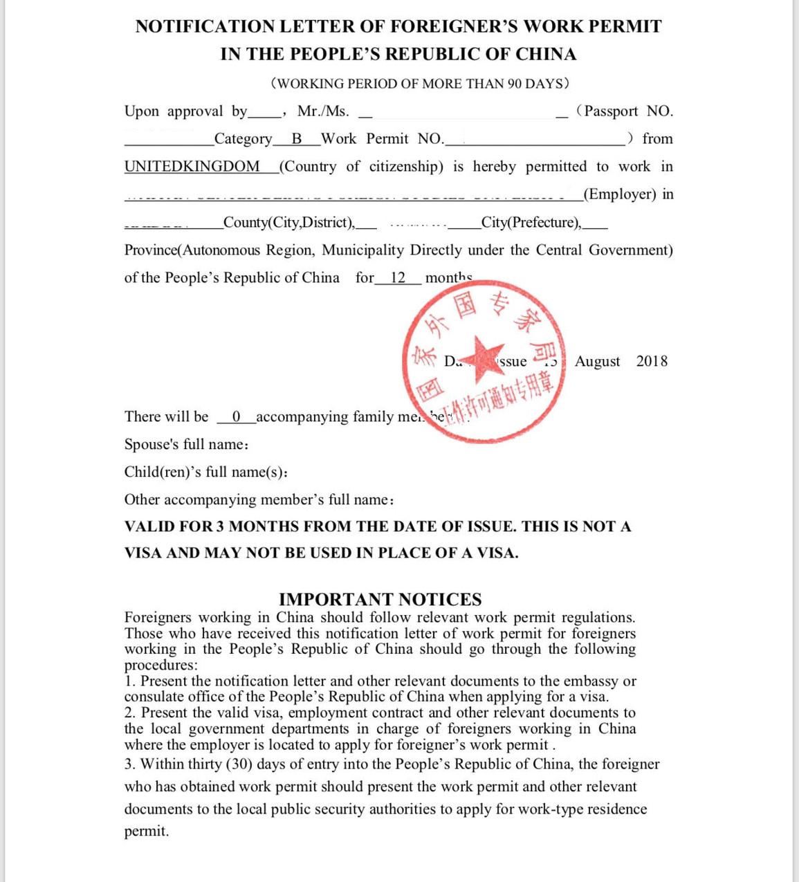 Work Permit in English