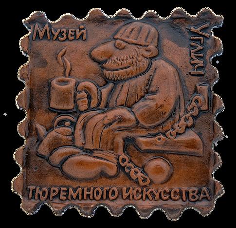 Магнит сувенирный глиняный