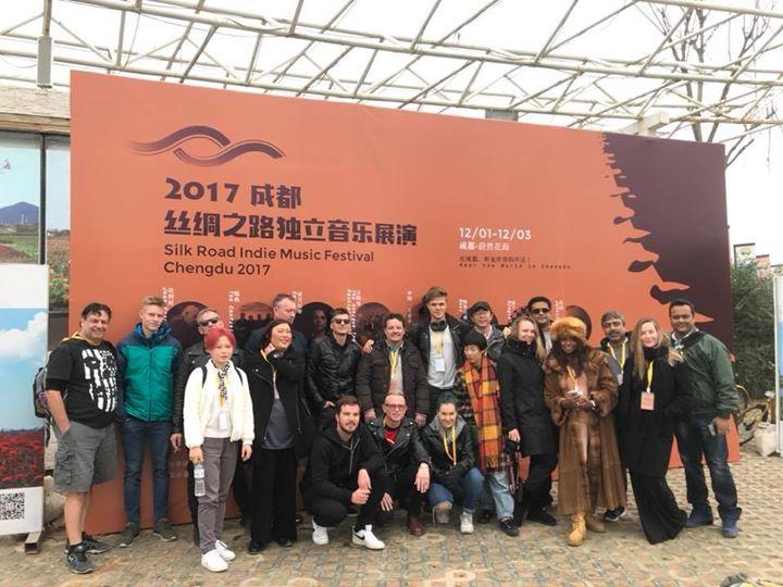 2017 Silk Road Indie Music Festival