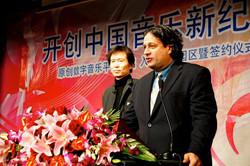 2010 ICIS Announcement