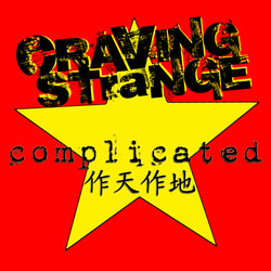 Your song in Mandarin