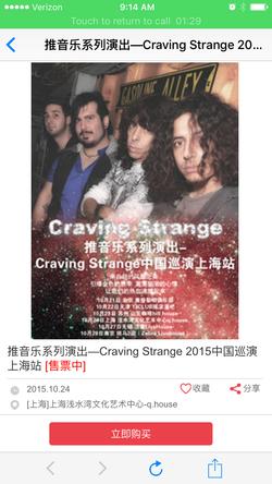 Craving Strange China Tour 2015