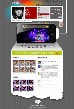 Early platform screenshot