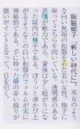 スキャン 5のコピー 2 2