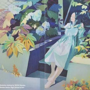 生徒の作品が選ばれて京都市の新年挨拶カードになりました