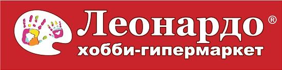 "Сеть хобби-гипермаркетов ""Леонардо"""