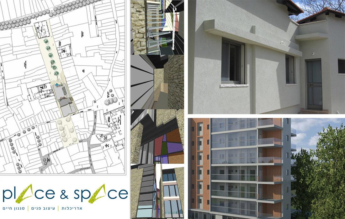 PlaceandSpace.1.jpg