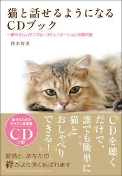 総合法令出版より全国有名書店にて発売中