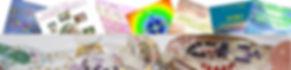 JAHホー用ページバナー2.jpg