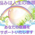 木野雅子バナー.JPG