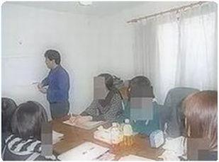 ヒプノセラピー講座,ヒプノセラピースクール