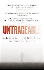 Untraceable Book Jacket.jpg