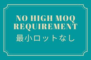 NO-MOQ.png