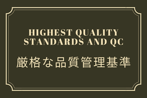 Highest Quality and QC.png