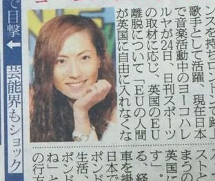 On Nikkansports-newspaper- about Yoko's comment of EU thing...【掲載誌情報】