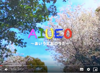 "Japanese learning tune ""AIUEO"" 's Video here!"