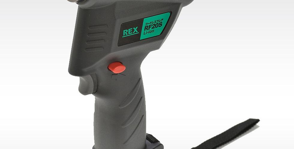 RF20S 儲電式坡口機