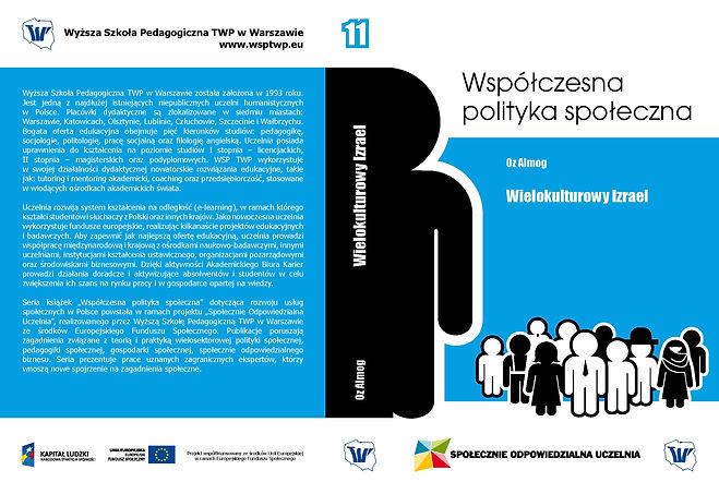 עטיפת הספר הפולני.jpg