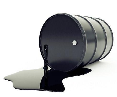 Fuel. Oil.jpeg