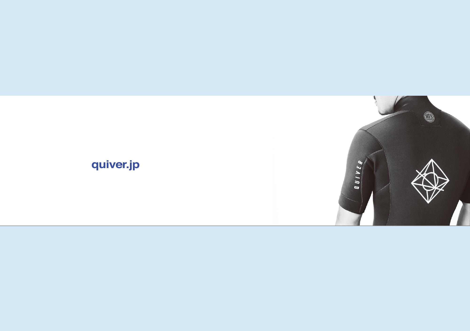 QUIVER-2020SS-8