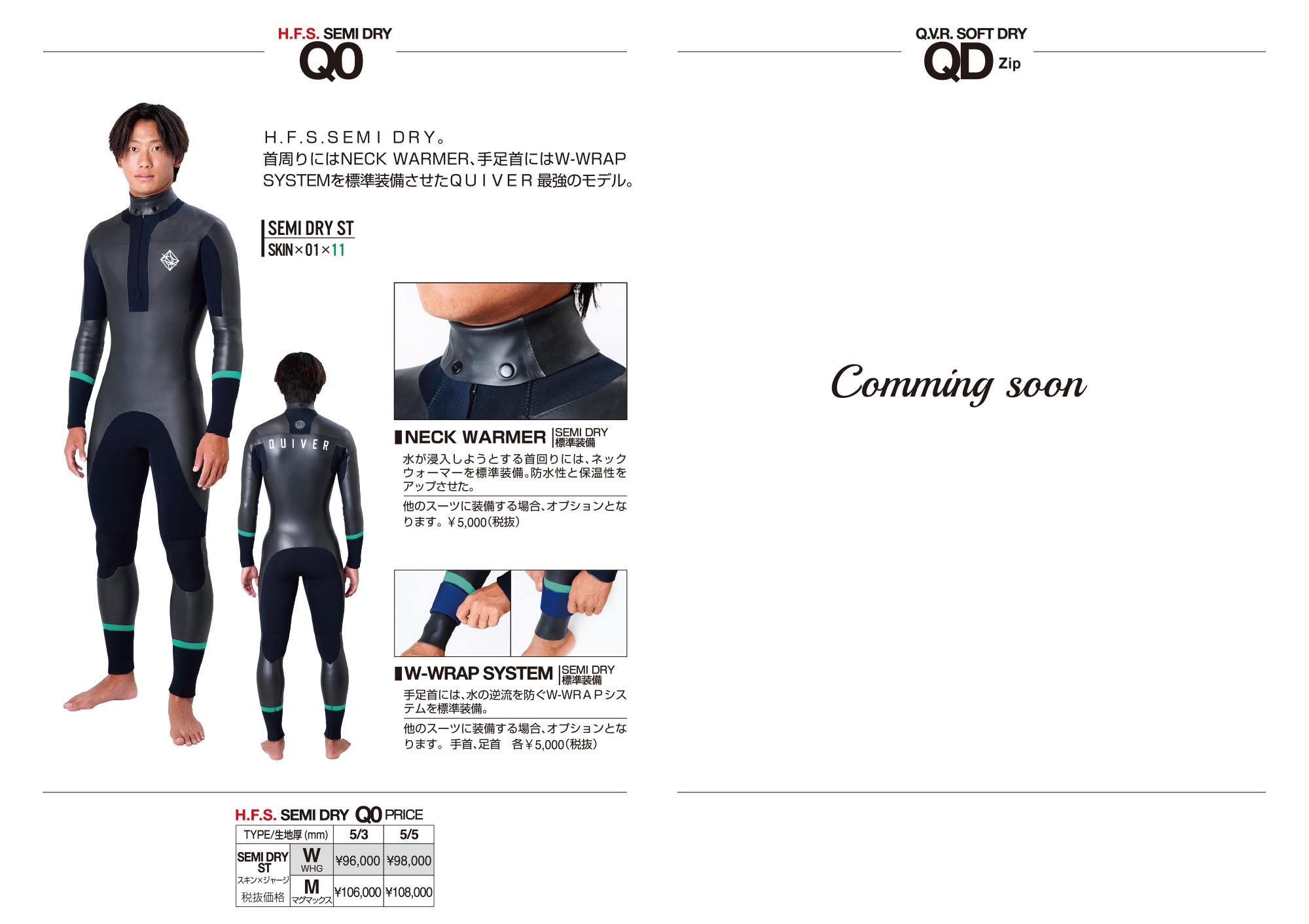 QVR-2020AW_06