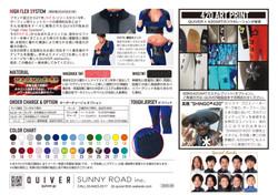 QVR-2020AW_08