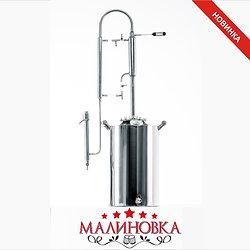 Малиновка самогонный аппарат официальный сайт в новосибирске самогонный аппарат в ижевске лента