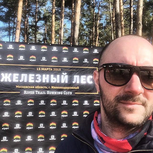 Instagram - #железныйлес #ironforest #желтыйвспорте