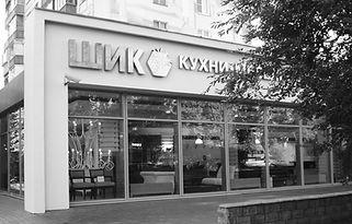 10_MOSCA.jpg