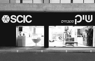 09_ISRAELE.jpg