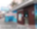 lavanderia,lavanderias,em,florianopolis,lavação,lavagem,roupas,couro,tenis,cortinas,tapetes,a seco,terno,vestido,noiva,festa,gravatas,cuecas,calcinhas,pantanal,carvoeira,kobrasol,campinas,