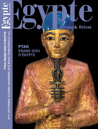 EGYPTE 91.jpg