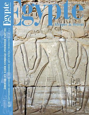 EGYPTE 95.jpg