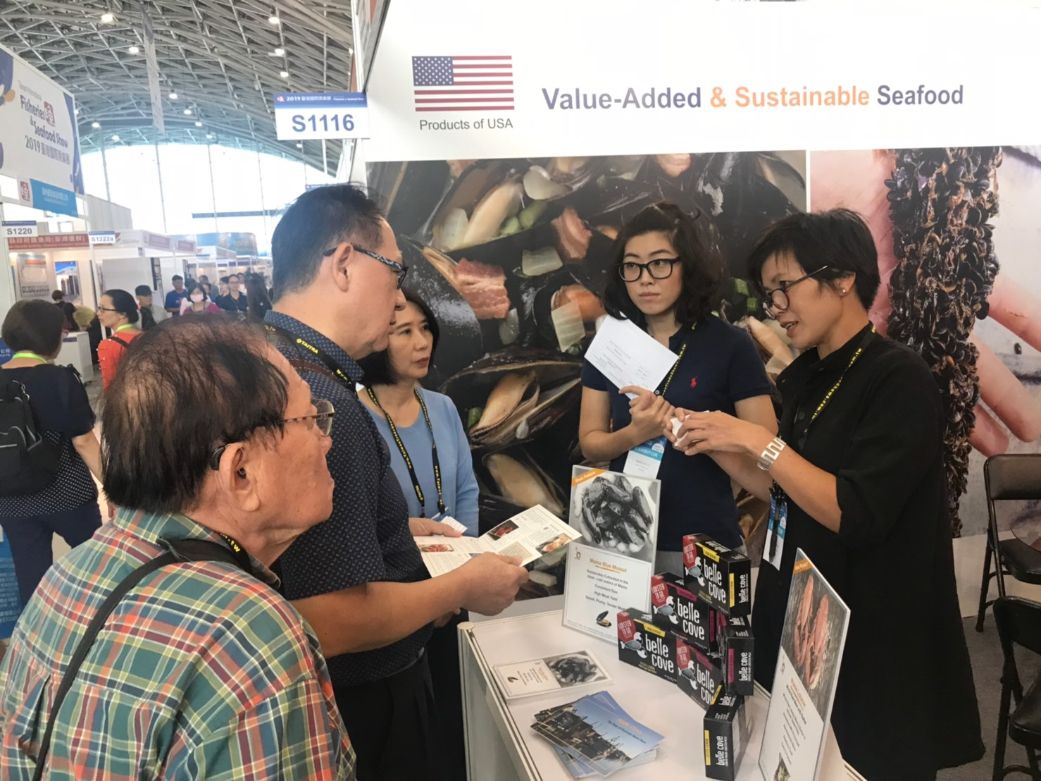 2019 Taiwan International Fishery & Seaf