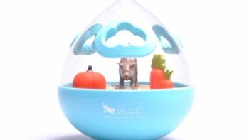P.L.A.Y.   Wobble Ball treat toy bleu