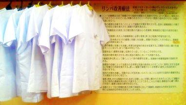 school-robe.jpg