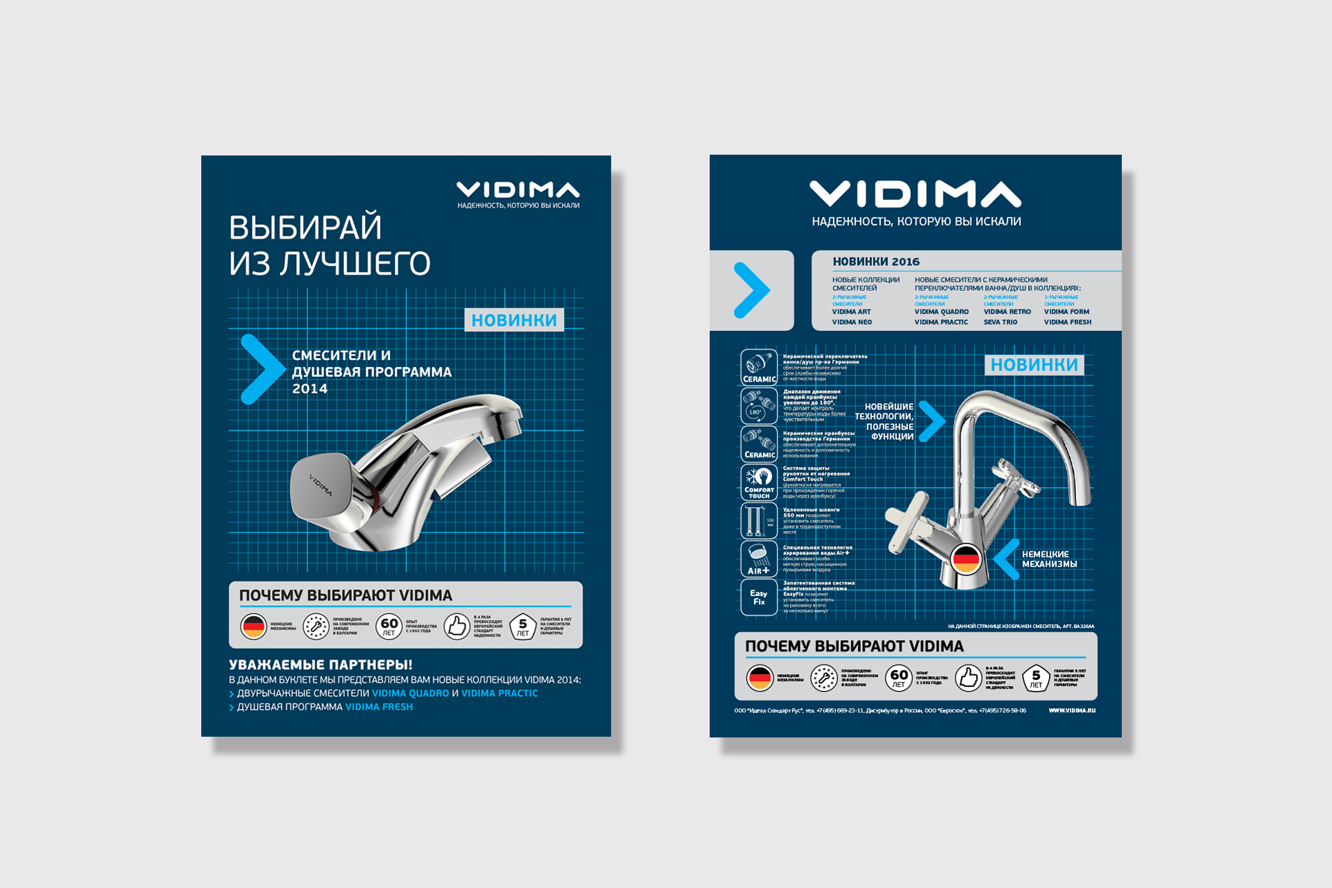 VIDIMA _broshuri_1
