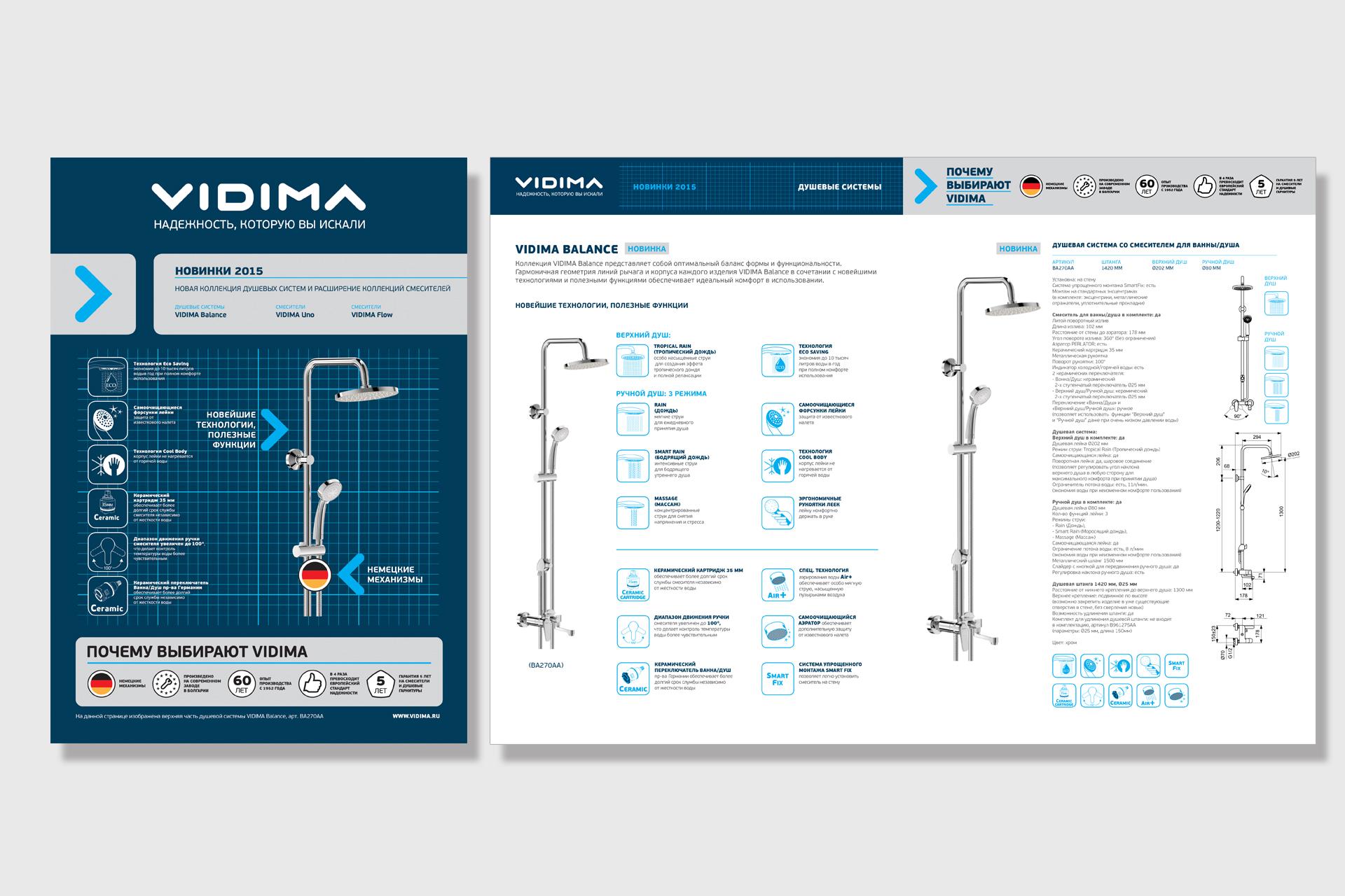 VIDIMA _broshuri_2