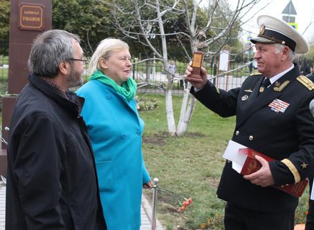 Торжественное открытие бюста адмиралу Ф. Ф. Ушакову