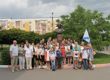 Международные Ушаковские сборы 2018