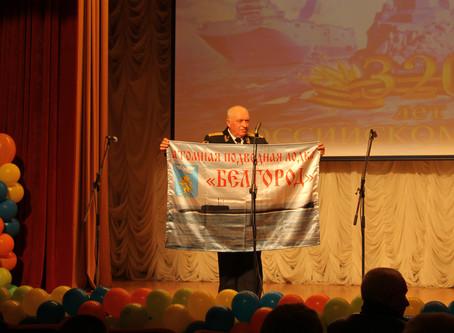 Военно-историческая конференция «Российский флот на защите Отечеству»