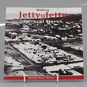 Jetty.jpg