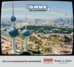 Kuwait Times - Save the Environment.jpg