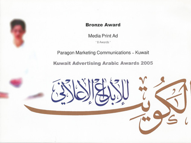 KAAA 2005_8 Awards_Bronze.jpeg