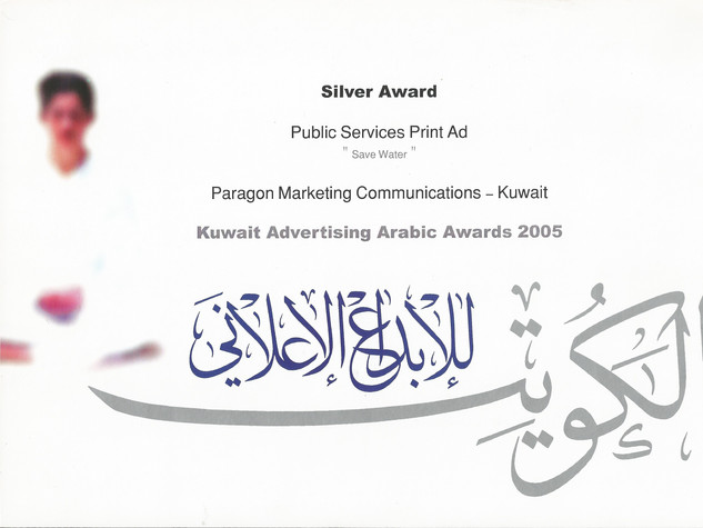 KAAA 2005_Save Water_Silver 1.jpeg
