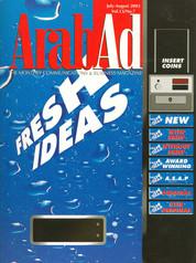 arabad.july-august2003.jpg